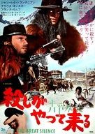 Il grande silenzio - Japanese Movie Poster (xs thumbnail)