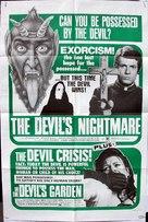 Assault - Movie Poster (xs thumbnail)
