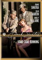 Some Came Running - Movie Cover (xs thumbnail)