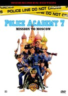 Police Academy: Mission to Moscow - Movie Cover (xs thumbnail)