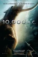 10,000 BC - Spanish Movie Poster (xs thumbnail)