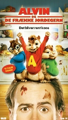 Alvin and the Chipmunks - Danish poster (xs thumbnail)