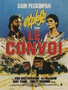 Convoy - French Movie Poster (xs thumbnail)