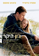 Dear John - Israeli Movie Poster (xs thumbnail)