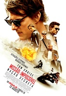 Mission: Impossible - Rogue Nation - Portuguese Movie Poster (xs thumbnail)