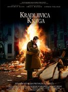 The Book Thief - Serbian Movie Poster (xs thumbnail)