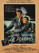 The River - French Movie Poster (xs thumbnail)