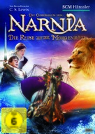 The Chronicles of Narnia: The Voyage of the Dawn Treader - German DVD cover (xs thumbnail)