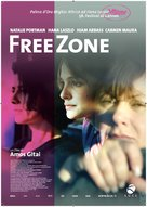 Free Zone - Italian Movie Poster (xs thumbnail)