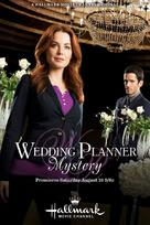 Wedding Planner Mystery - Movie Poster (xs thumbnail)