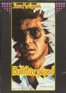 Bullitt - Czech Movie Poster (xs thumbnail)