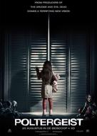 Poltergeist - Dutch Movie Poster (xs thumbnail)