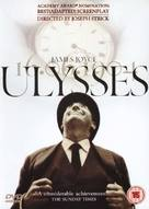 Ulysses - British DVD movie cover (xs thumbnail)