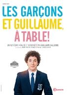 Les garçons et Guillaume, à table! - French DVD cover (xs thumbnail)