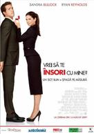 The Proposal - Romanian Movie Poster (xs thumbnail)