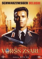 Red Heat - Hungarian DVD cover (xs thumbnail)