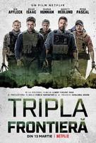 Triple Frontier - Romanian Movie Poster (xs thumbnail)