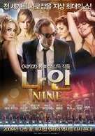 Nine - South Korean Movie Poster (xs thumbnail)