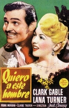 Honky Tonk - Spanish Movie Poster (xs thumbnail)