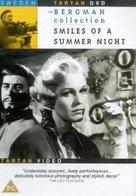 Sommarnattens leende - British DVD movie cover (xs thumbnail)