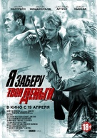 Blood Money - Russian Movie Poster (xs thumbnail)