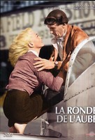 The Tarnished Angels - French Movie Cover (xs thumbnail)