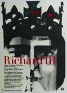Richard III - German Movie Poster (xs thumbnail)