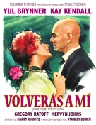 Once More, with Feeling! - Spanish DVD movie cover (xs thumbnail)