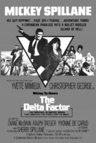 The Delta Factor - Movie Poster (xs thumbnail)