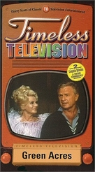 """Green Acres"" - VHS cover (xs thumbnail)"