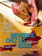 Bienvenue chez les Rozes - French poster (xs thumbnail)