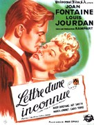 Letter from an Unknown Woman - French Movie Poster (xs thumbnail)