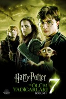 Harry Potter and the Deathly Hallows: Part I - Turkish Movie Cover (xs thumbnail)