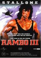 Rambo III - Australian DVD cover (xs thumbnail)