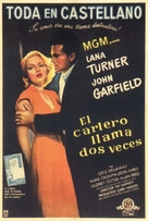 The Postman Always Rings Twice - Argentinian Movie Poster (xs thumbnail)