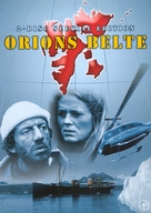 Orions belte - Norwegian Movie Cover (xs thumbnail)