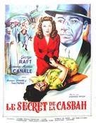 Dramma nella Kasbah - French Movie Poster (xs thumbnail)