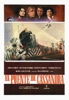 The Cassandra Crossing - Spanish Movie Poster (xs thumbnail)