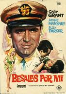 Kiss Them for Me - Spanish Movie Poster (xs thumbnail)