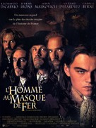 The Man In The Iron Mask - French Movie Poster (xs thumbnail)
