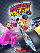 """Mickey and the Roadster Racers"" - Movie Poster (xs thumbnail)"