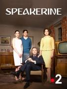 """Speakerine"" - French Movie Poster (xs thumbnail)"