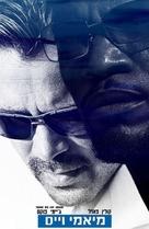 Miami Vice - Israeli poster (xs thumbnail)