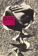 Hiroshima mon amour - Polish Movie Poster (xs thumbnail)