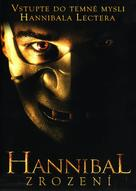 Hannibal Rising - Czech DVD movie cover (xs thumbnail)