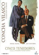 Cinco tenedores - Spanish DVD cover (xs thumbnail)