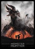Monster Hunter - Indonesian Movie Poster (xs thumbnail)