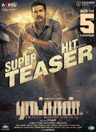 Ratsasan - Indian Movie Poster (xs thumbnail)
