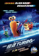 Turbo - Hong Kong Movie Poster (xs thumbnail)