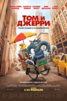 Tom and Jerry - Russian Movie Poster (xs thumbnail)